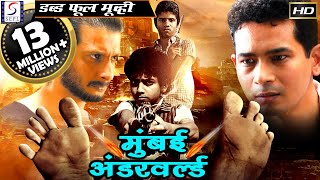 Download Video मुंबई अंडरवर्ल्ड  | 2018 साउथ इंडियन हिंदी डब्ड़ फ़ुल एचडी मूवी |  शर्मन जोशी, नसीरुद्दीन शाह MP3 3GP MP4