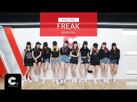 [GOOD DAY] 굿데이 - FREAK (DANCE PRACTICE)