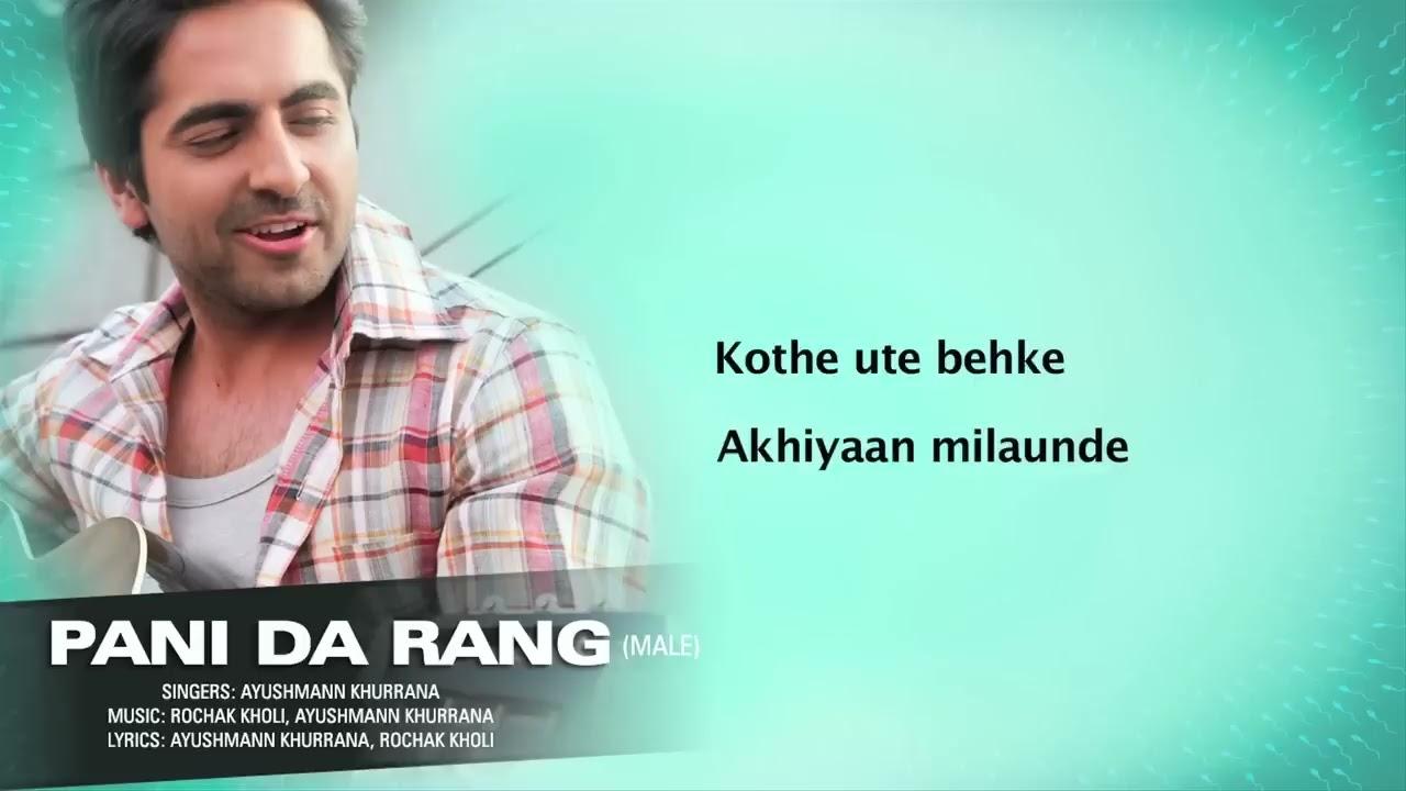 Pani Dan Rang Lyrics English Meaning