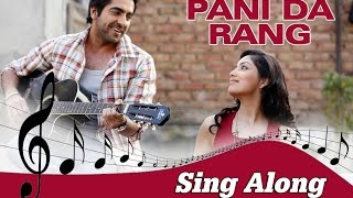 Pani Da Rang | Full Song With Lyrics | Vicky Donor   - YouTube