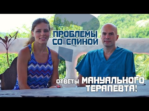Hip Replacement in Odessa