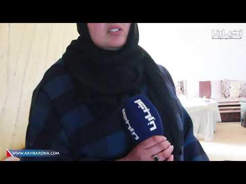 العرب اليوم - شاهد: المغربية المُتبرِّعة بالمليار تردّ بشكل صادم على اتّهامها بالدعاية