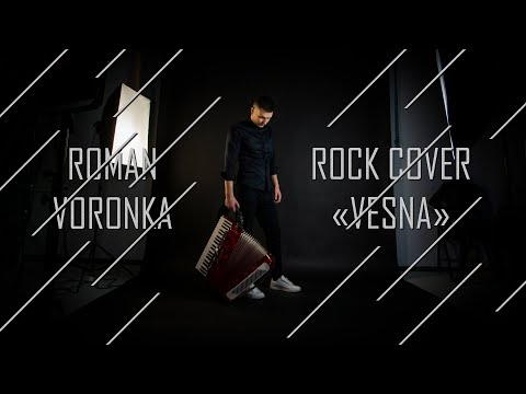 Олександр Шевчук, відео 11