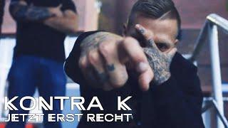 Kontra K - Jetzt erst recht (Official Video)