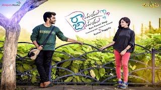 Rampandu Jampandu || New Latest Telugu Comedy Short Films 2017 || Chantabbai || Episode 9