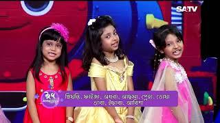 Eid Anondoloke | EP 01 | Eid Child Program | SATV 2019
