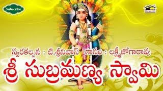 Subramanya Ashtakam In Telugu Pdf