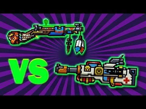 Pixel Gun 3D : Spiritual Rifle [vs] Witch Doctor