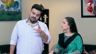 Channu Bazar Kyun Jana Chahti Hai? | Comedy Scene | Biwi Se Biwi Tak |Aaj Entertainment