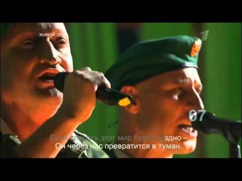 Гоша Куценко&Денис Майданов - Вечная любовь