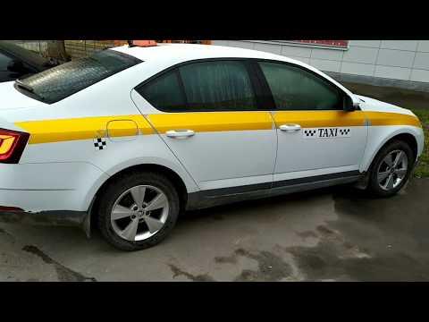 Шкода Октавия А7!!!  Яндекс Такси. 20-е апреля понедельник.  Что с работой в Москве?