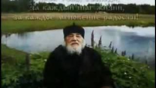 СЛОВО СТАРЦА ИОАН КРЕСТЬЯНКИН