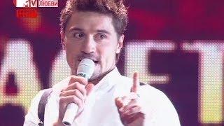 "Дима Билан - Задыхаюсь (""Big Love Show"")"