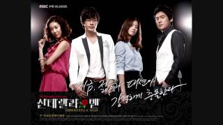 Cinderella Man OST- Good Person