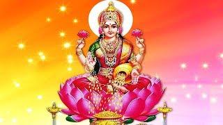 Sri Mahalakshmi Sahasranamam Full (With Lyrics   - YouTube