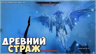 Skyrim СЕКРЕТ ОСТРОВА ВОСЬМЕРКИ (Темные Души)(Мод)