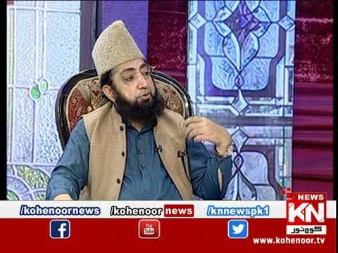 Ramadan Sultan Sehar Transmission 11 May 2021 | Kohenoor News Pakistan
