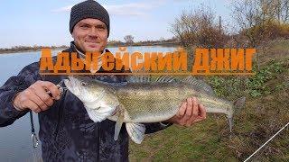 Рыбалка на октябрьском водохранилище адыгея 2020