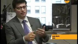 REN TV - RULES OF RENTING IN NYC - EDWARD MERMELSTEIN INTERVIEW