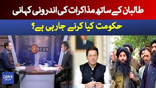 Infocus | Inside Story of the Negotiations with the Taliban | Shahbaz Group Active Again | 02-10-21