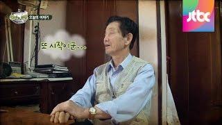 #1/19 휴먼 미각 기행 엄마의 부엌 19회