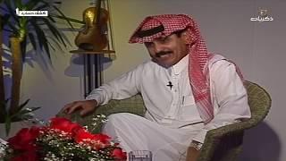 تحميل اغاني برنامج كشف حساب مع الفنان القدير عبدالكريم عبدالقادر -الجزء الثاني- MP3