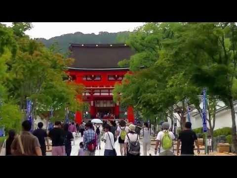 El Sintoísmo, la religión de Japón.