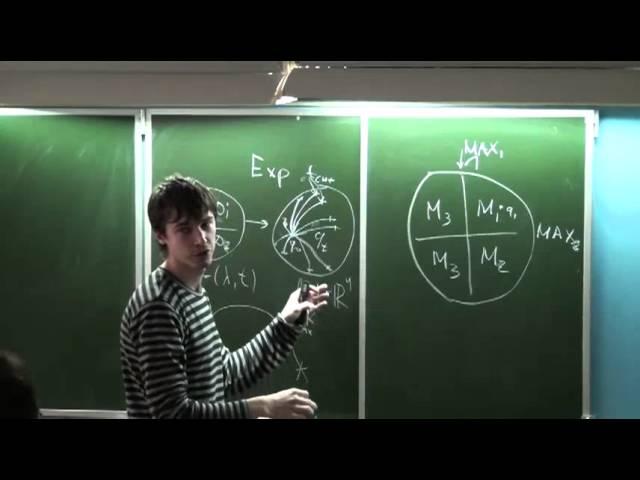 Ардентов А.А. Полное описание экспоненциального отображения в субримановой задаче на группе Энгеля