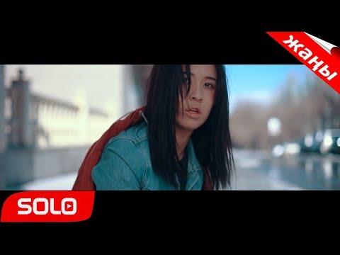 АЛМАЗ ШААДАЕВ - ЭМИ МАГА БААРЫ БИР / ХИТ 2018