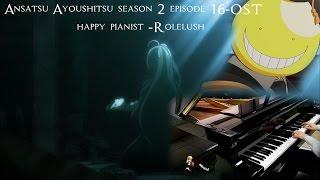 Assassination Classroom -OST Moonlight 【Rolelush】【piano】+ music sheets