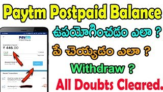 How to use paytm postpaid balance in telugu | withdraw paytm postpaid balance | pay paytm postpaid