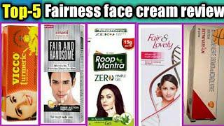 Top-5 Fairness Cream War || Fair & Handsome,fair & Lovely,Betnovate-GM,Vicco Turmeric,roop Mantra