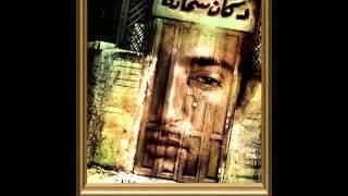 تحميل اغاني الموسيقي التصويرية لفيلم دكان شحاتة للمخرج خالد يوسف رقم 10 - Khaled Youssef Films MP3