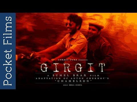Girgit (The Chameleon)
