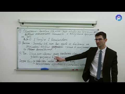 Урок №45. Ценные бумаги