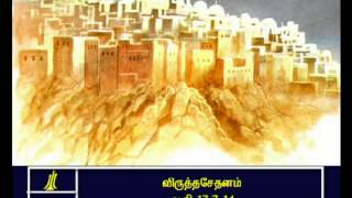 TAMIL BIBLE VIDEO COMMENTARY GENESIS 17 PART 4