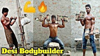 Super Desi Village Bodybuilder | Desi Style GYM Workout | Desi Motivational GYM Workout .