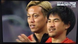 ワールドカップ最終予選久保裕也日本VSUAE2017年3月24日