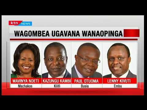 Uchanganuzi: Mchakato wa kesi ya NASA katika mahakama ya juu