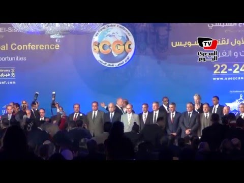 المؤتمر العالمي الأول لقناة السويس