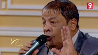 اغاني طرب MP3 عبد الباسط حموده   وأنا وإنت يا حبيبي تحميل MP3