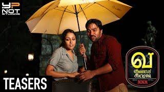 Va Quarter Cutting Back To Back Promos   Shiva   Lekha Washington   GV Prakash   YNOT Studios