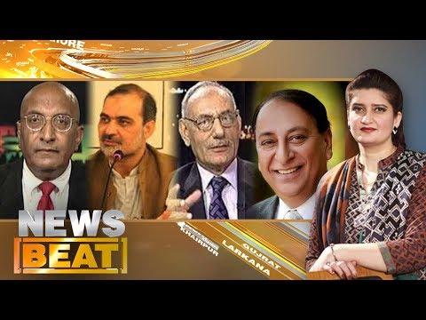 Trump Ki Dhamkian | News Beat | Paras Jahanzeb | SAMAA TV | 26 Aug 2017