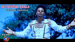 new ethiopian oromo music 2019 full this week - TH-Clip