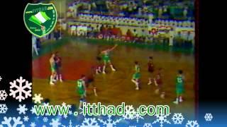 دقائق مختارة لعمالقة كرة السلة من نهائى افريقيا 86 الاتحاد و اول اغسطس الانجولى بتعليق شرارة