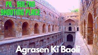 Trip to AGRASEN KI BAOLI in DELHI | PK, SULTAN FILM SHOOTING PLACE