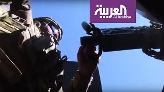 العربية العراق - Al Arabiya Iraq 04/26/2017