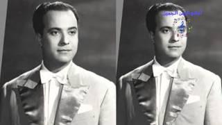 تحميل اغاني يا ليالى ملاح - كارم محمود MP3