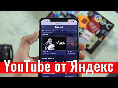 YouTube правда заблокируют? | Droider Show #413