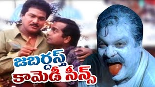 Jabardasth Telugu Comedy Back 2 Back Comedy Scenes Vol 62 | Funny Videos | Latest Telugu Comedy 2016